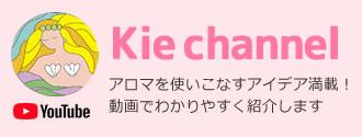 youtube:kie channel